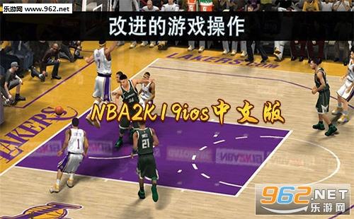 NBA2K19手机版