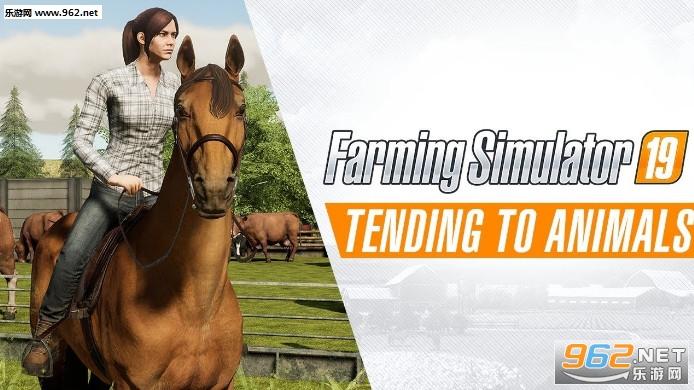 《模拟农场19》新实机视频展示可骑乘马匹和其他动物