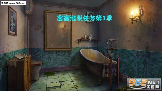 密室逃脱任务第1季游戏