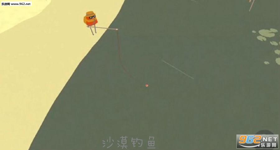 沙漠钓鱼官方版