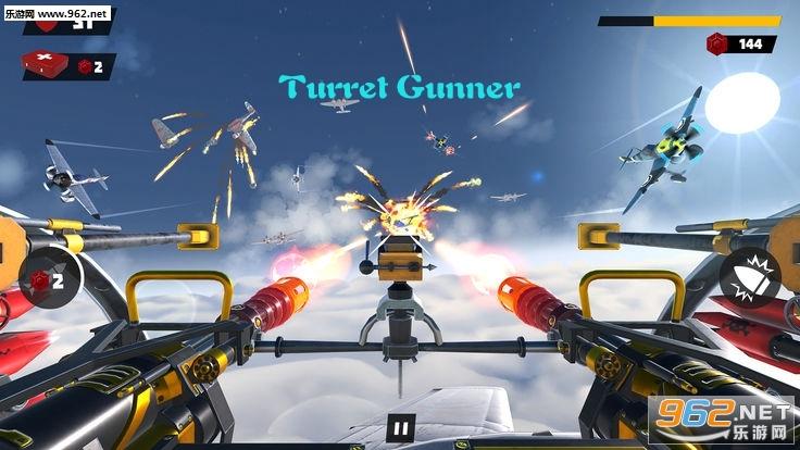 Turret Gunner官方版