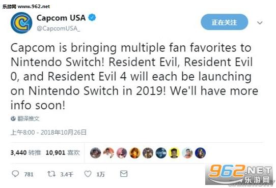 《生化危机0/1/4》将登陆Switch平台 2019年发售