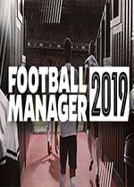 足球经理人2019