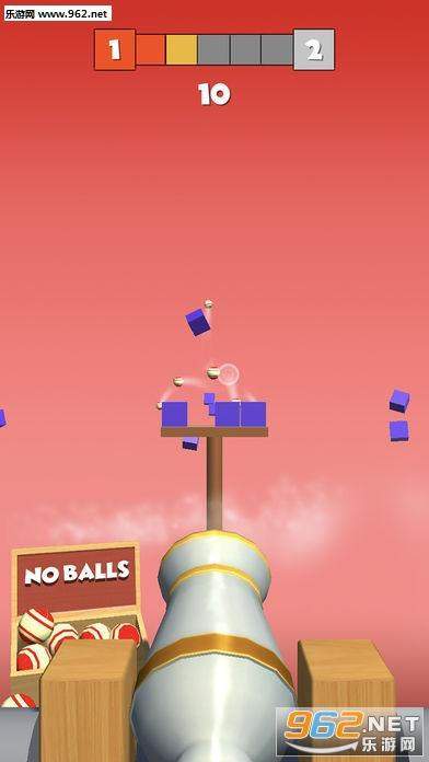 Shoot Balls Game官方版v1.0_截图2