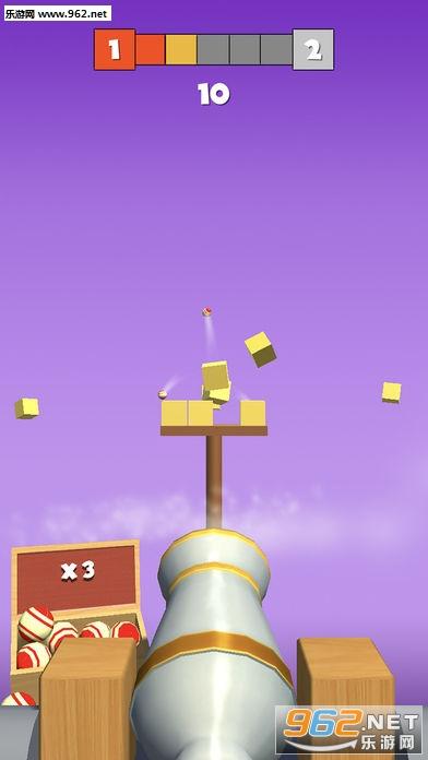 Shoot Balls Game官方版v1.0_截图3