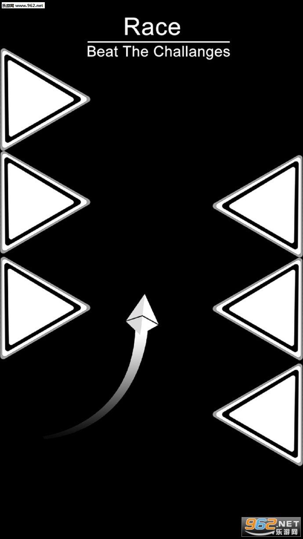小箭头空间苹果版v1.0_截图1
