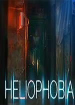 日光恐惧症(Heliophobia)