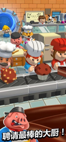 Idle Cooking Tycoon官方版v1.20_截图0