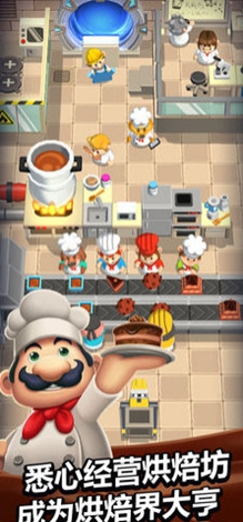 Idle Cooking Tycoon官方版v1.20_截图3