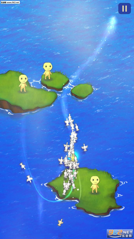 Skyward Journey苹果版v1.0_截图3