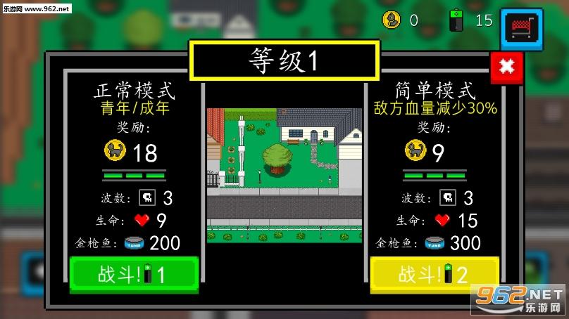 喵喵塔防中文版v1.0.2_截图4