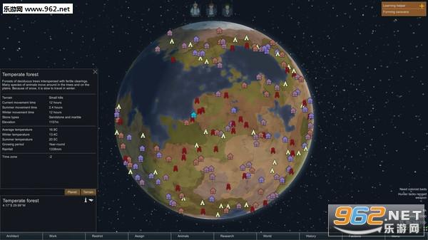 环世界(RimWorld)v1.0截图2