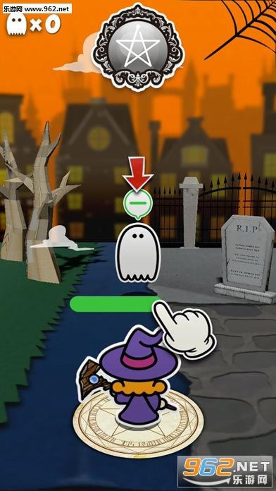 幽灵(spooks)官方版v1.0_截图0