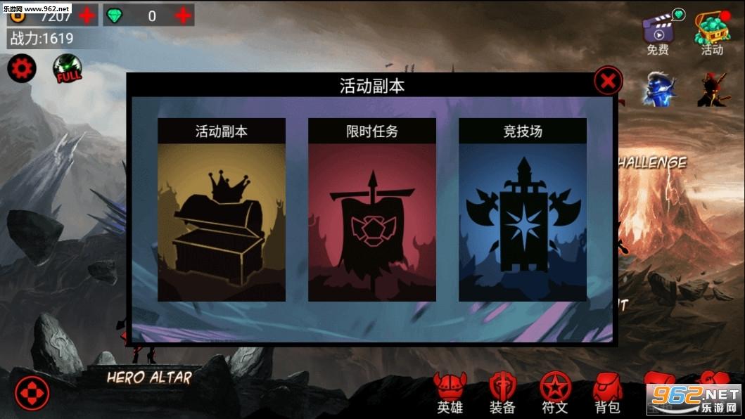 火柴人联盟竞技场5.4.3最新版(Shadow Realm)截图0