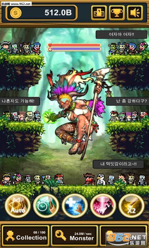 围攻勇者团安卓版v1.11(Monster Keeper)_截图4