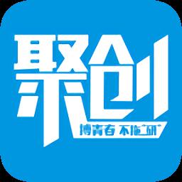聚创考研appv1.1.6 安卓版