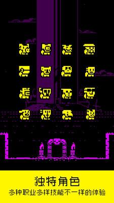 酷跑精灵神庙像素人破解版v1.1 安卓版_截图1