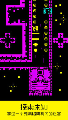 酷跑精灵神庙像素人破解版v1.1 安卓版_截图2