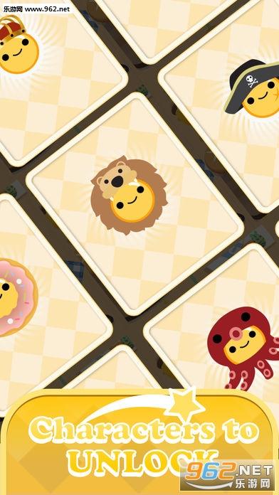 Pong Pong Egg最新版(蛋蛋乒乓球)v1.7.3_截图4