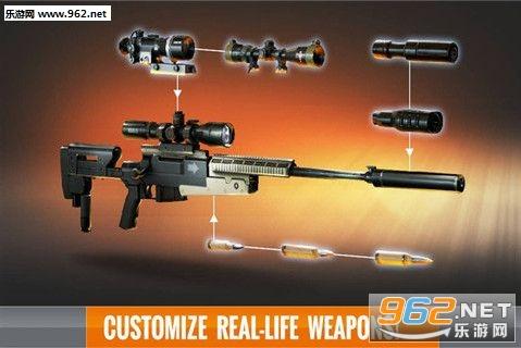 狙击手手游v1.7.100478(Sniper)_截图0