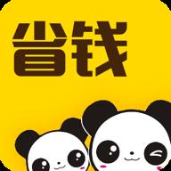 熊猫省钱安卓版v1.4.2