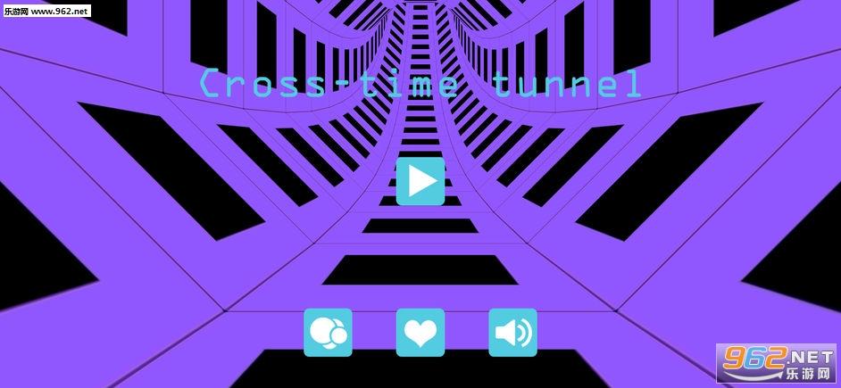 穿越时空隧道苹果版v1.0_截图0