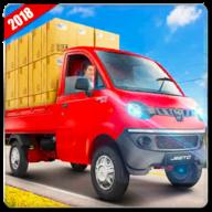 小型卡车司机模拟器安卓版