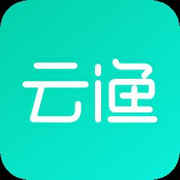 卓振云渔v1.2.5 安卓版