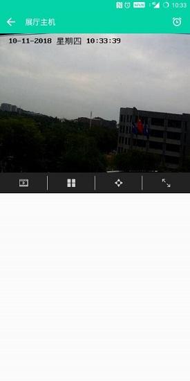 卓振云渔v1.2.5 安卓版_截图2