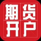 期货开户appv2.1.3
