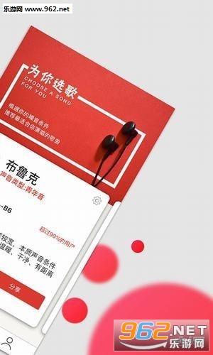 �槟氵x歌app(音色推�]歌曲)3.3.5截�D1