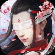 幻想仙陆安卓版v2.4.0