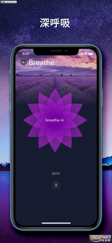 Music Zen苹果版v1.1_截图1