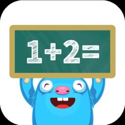 趣数学安卓版v1.1.0