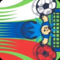 世界杯足球赛安卓版