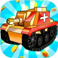 合并坦克官方版(Merge Tank)v1.0
