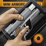 真实武器模拟器安卓最新版v2.4.0