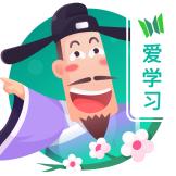 爱学习古诗安卓版v1.0.0