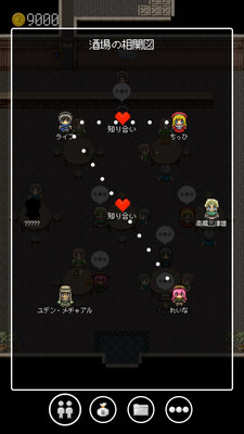 勇者酒馆安卓版v0.0.7_截图0