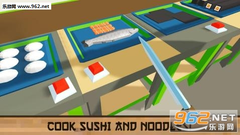 料理模拟器安卓版(Sushi Chef:Cooking Simulator)v1.0_截图1
