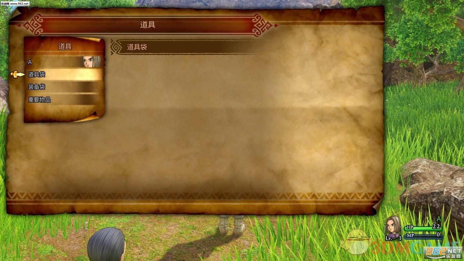 勇者斗恶龙11汉化补丁v3.5截图3