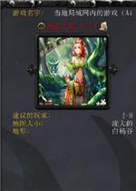 暗夜之旅1.7.0正式版(附攻略/�[藏密�a)