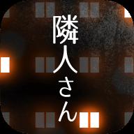 公寓解谜安卓版v1.0.0(�O人さん)