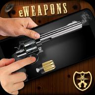 左轮手枪模拟器安卓版v2.0