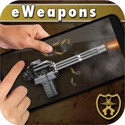 终极武器模拟器完整版v2.5