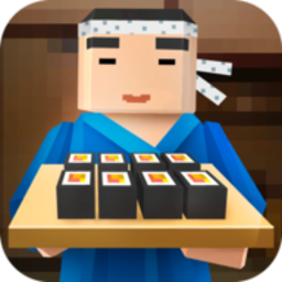 寿司料理模拟器安卓版