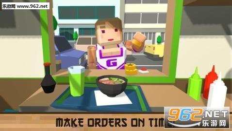 料理模拟器官方版v1.0(Sushi Chef: Cooking Simulator)_截图0
