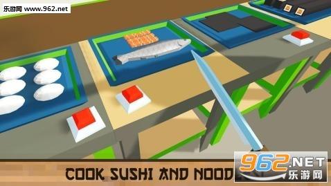 料理模拟器官方版v1.0(Sushi Chef: Cooking Simulator)_截图1