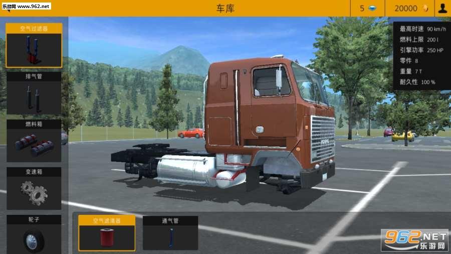 卡车模拟pro2汉化版v1.6 安卓版_截图0
