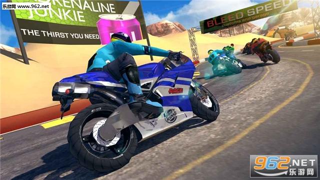 Bike Racing Rider安卓版(摩托赛车手)v1.3截图3